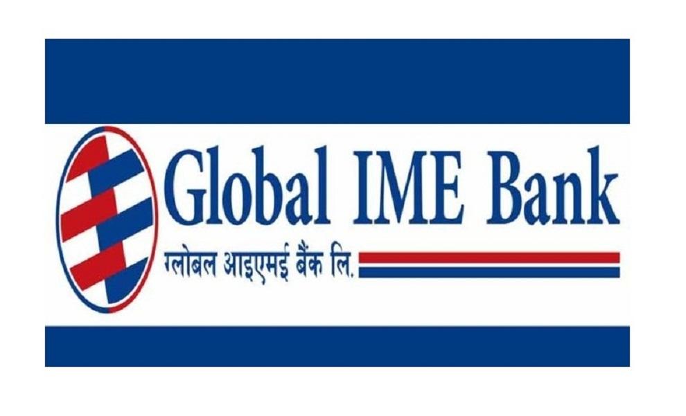 ग्लोबल र जनता बैंकको 'बिग मर्जर'