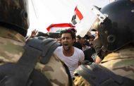 भ्रष्टाचारविरोधी प्रदर्शनका क्रममा इराकमा एकै दिनमा २५ को मृत्यु, सैनिक कमाण्डर नै बर्खास्त