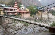 भारतमा उपनिर्वाचनः आजदेखी ४ दिन झुलाघाट नाका बन्द हुने