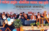 लुम्बिनी महोत्सवमा स्थानीय उत्पादनलाई प्राथमिकता