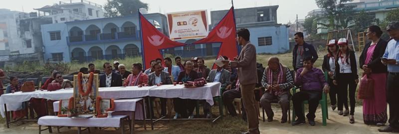 महालक्ष्मी विकास बैंकद्वारा विद्यालयलाई बाल उद्यान सामाग्री हस्तान्तरण