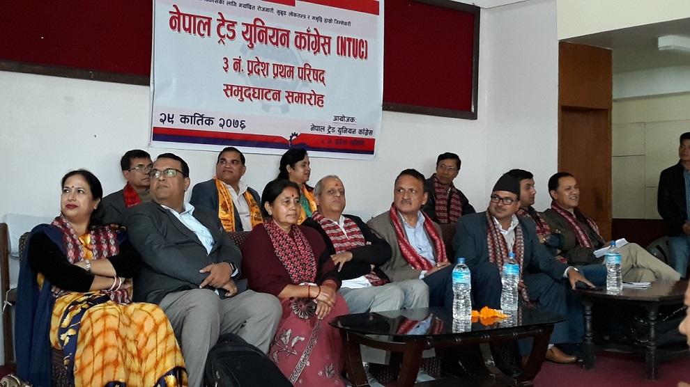 नेपाल विकशीत र समृद्ध बन्न कांग्रेस सत्तामा आउनुको विकल्प छैनः सहमहामन्त्री डा महत