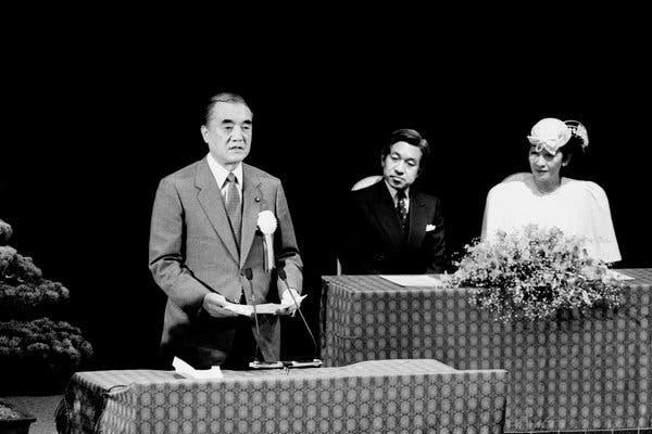 जापानका पूर्व प्रधानमन्त्री यासुहिरो रहेनन्