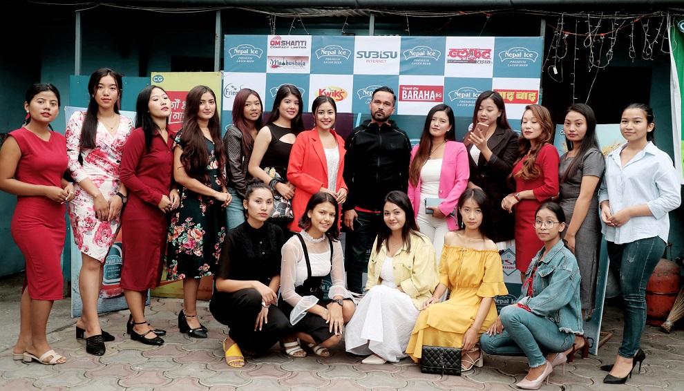 नेपाल आईस मिस पुर्वाञ्चलको दसौ संस्करणको अडिसन सुरु