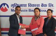 मुक्तिनाथ विकास बैंक र ट्रयाङ्गकुलिटी स्पाबिच सहकार्य