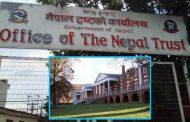 नेपाल ट्रस्टको जग्गा प्रचलित कानुनविपरीत भाडामा