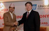एन आई सी एशिया बैंक र युनियन पे को सहकार्यमा भर्चुअल कार्डको सुरुवात