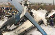 कङ्गोमा विमान दुर्घटना, २३ को मृत्यु