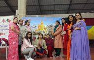 पोर्चुगलमा नेपाल भ्रमण वर्ष अभियान