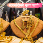 gold rate in nepal