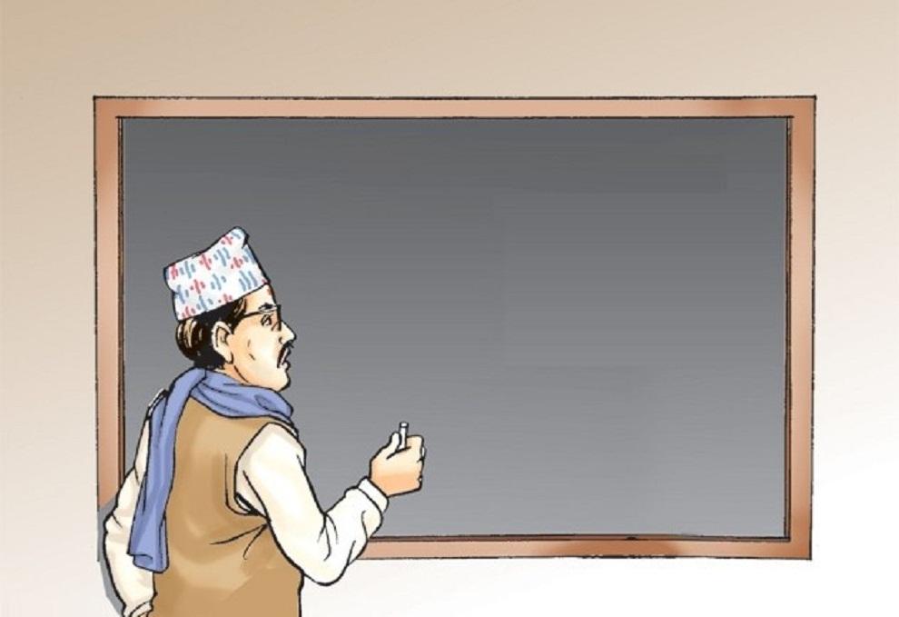 वडाध्यक्षबाट राजीनामा दिएर शिक्षकको जागीर