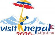 भ्रमण वर्षलाई लक्षित गरी भरतपुर-लुम्बिनी कारर्याली हुँदै