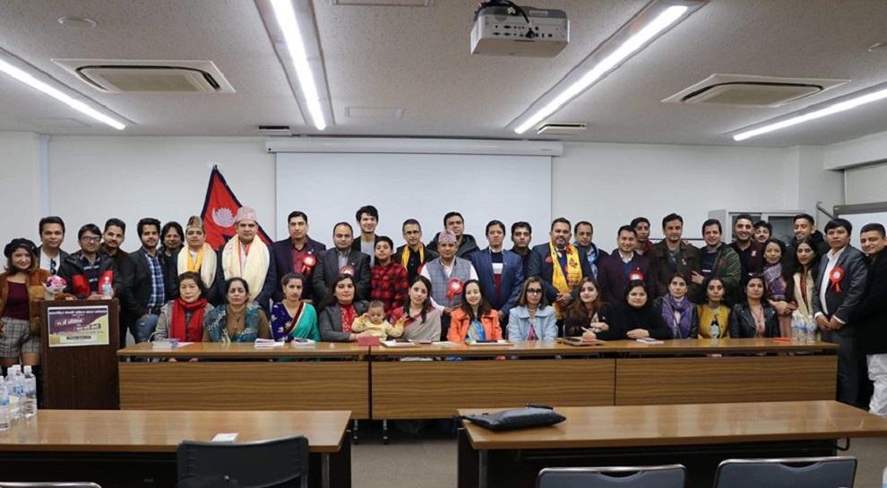 अन्तराष्ट्रीय नेपाली साहित्य समाज जापानको एघारौ अधिवेशन सम्पन्न