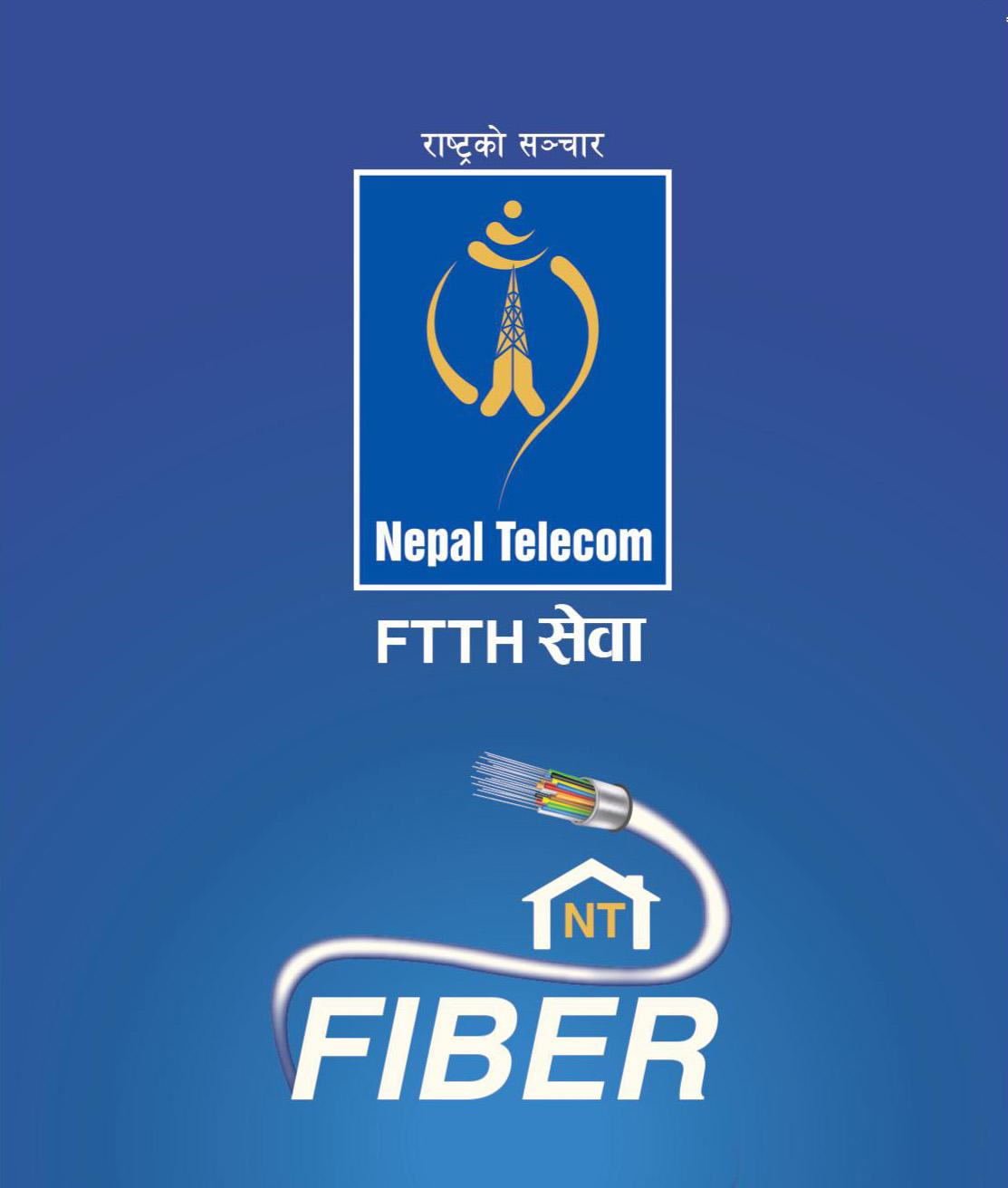 नेपाल टेलिकमको एफटीटीएच सेवा  २५ जिल्लाका विभिन्न स्थानमा उपलब्ध