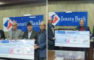 जनता बैंकद्वारा लुम्बिनी नेत्रलाई ४ लाख ५० हजार, वैद्यनाथलाई २ लाख ५१ हजार सहयोग प्रदान