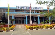 नेपालगञ्ज विमानस्थल स्तरोन्नतिको गुरुयोजना अलपत्र