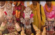 विवाह पञ्चमी सम्पन्न: अयोध्याबाट आएका जन्तीको गरियो बिदाइ