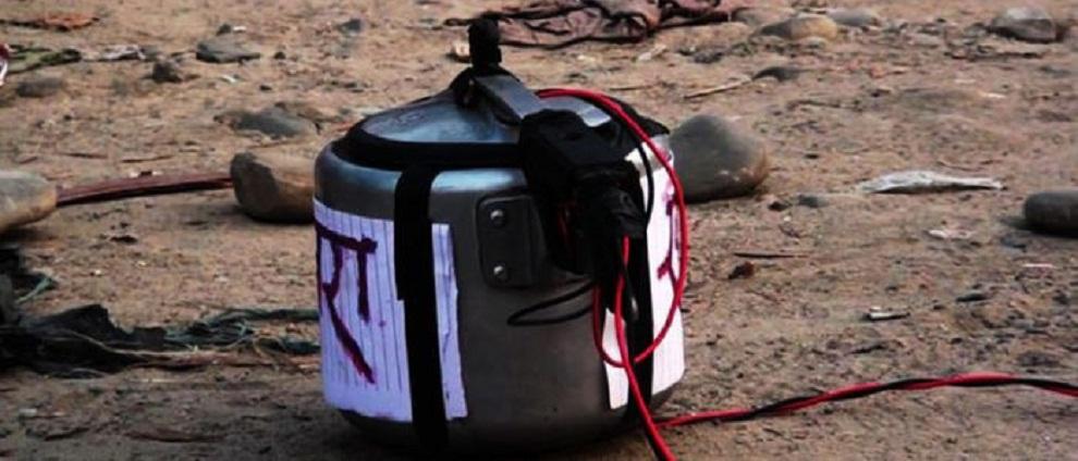 महोत्तरीको सदरमुकाम जलेश्वरमा बम निस्क्रिय गरियो