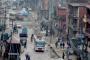 निजी क्षेत्रका दुई ठूला वाणिज्य बैँक ग्लोबल आईएमई र जनता एकीकृत