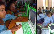 'भर्चुअल' बन्दै सामुदायिक विद्यालय