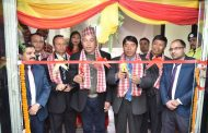 महालक्ष्मी विकास बैंकको नँया शाखा काठमाडौँको सानो भ¥याङमा