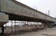 पक्की पुल निर्माण