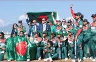 साग महिला क्रिकेट : बङ्गलादेशलाई स्वर्ण पदक