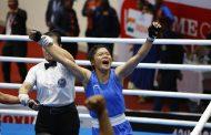 बक्सिङमा २० वर्षपछि नेपाललाई स्वर्ण, नेपालको स्वर्ण पदक अब ४६