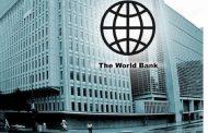 आन्तरिक रोजगारी सिर्जना गर्न विश्व बैंकको सहयोगमा युवारुप परियोजना शुभारम्भ