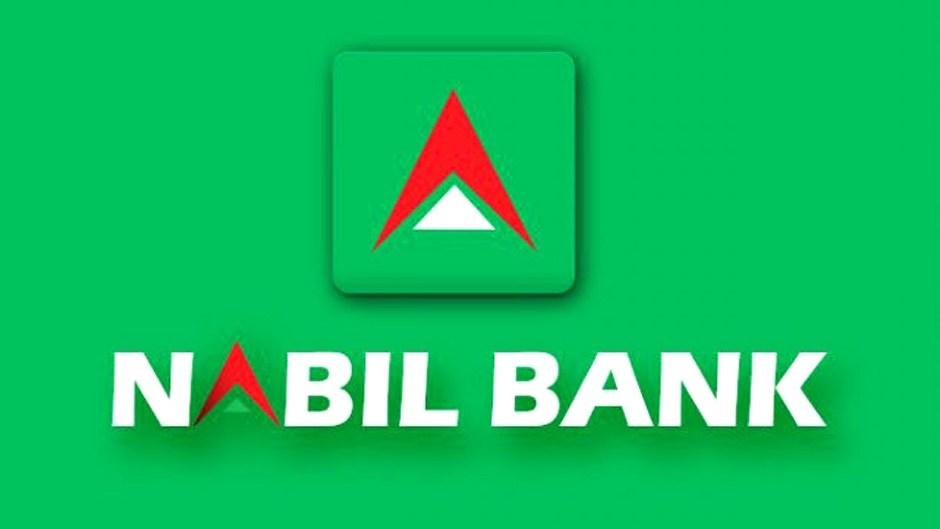 नबिल बैंकले ल्यायो बचतको बानी बसाल्ने भिडियो (भिडियाे सहित)