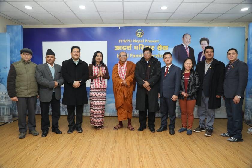 अन्तराष्ट्रिय बुद्ध शिक्षा केन्द्र म्यानमारका प्रमुख नेपालमा