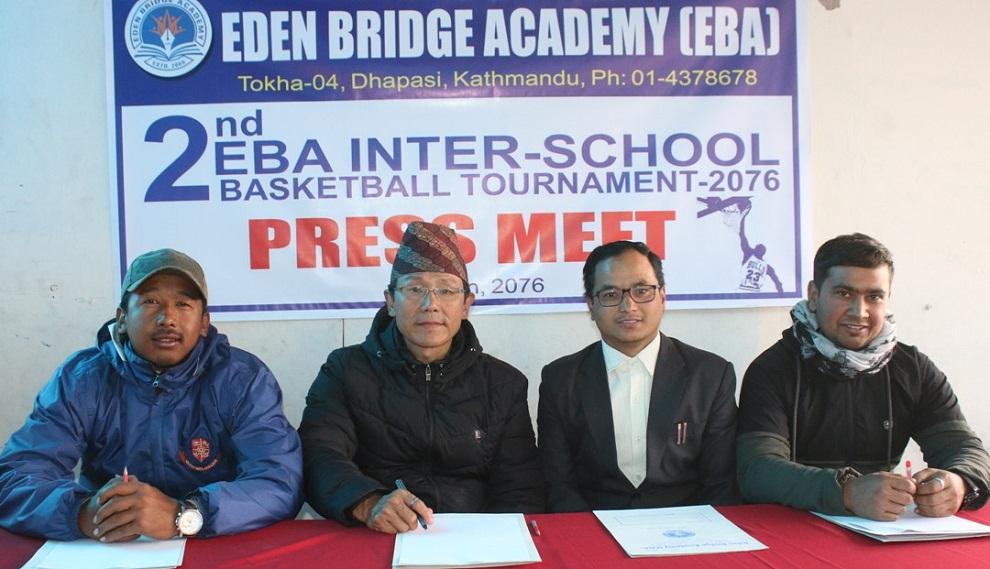 इबीए कप अन्तरविद्यालय बास्केटबल प्रतियोगिता आजदेखि