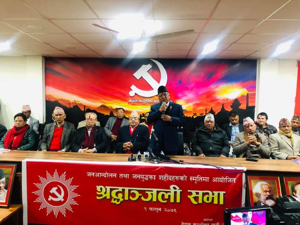 Revolution through imitation of people's war impossible: Chairman Dahal