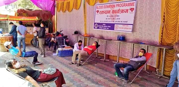 राप्रपाद्वारा आयोजीत कार्यक्रममा रक्तदान सम्पन्न