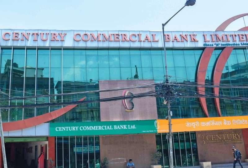 सेञ्चुरी बैंकको नयाँ बचत खाता 'Century Remit Premium Account'