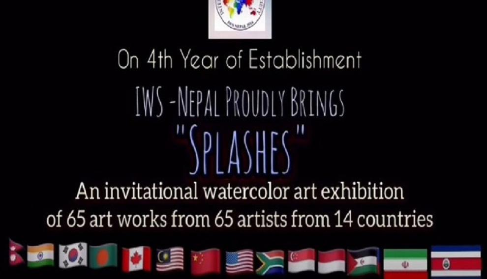 १४ देशका कलाकारको 'भर्चुअल कला प्रदर्शनी'