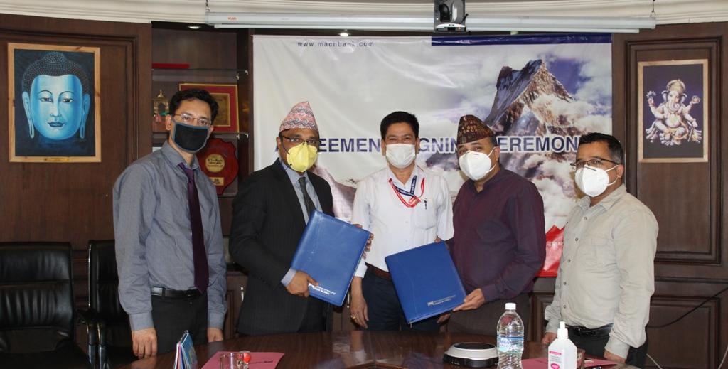 माछापुच्छ्रे बैंक र नेपाल चिकित्सक संघबीच सम्झौता