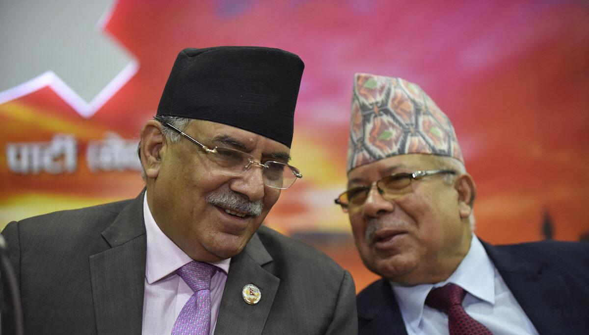 नेकपा दाहाल–नेपाल समुहको बृहत कार्यकर्ता भेला काठमाडौंमा