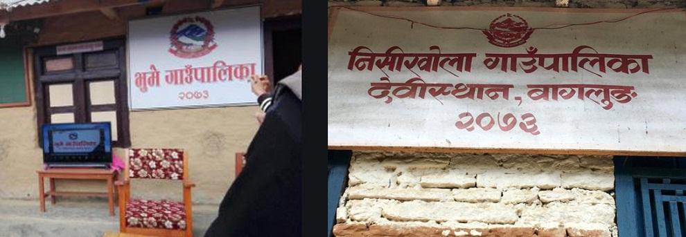बागलुङ जिल्ला र पूर्वी रुकुम दुई जिल्लाको सिमा विवाद सुल्झाइँदै