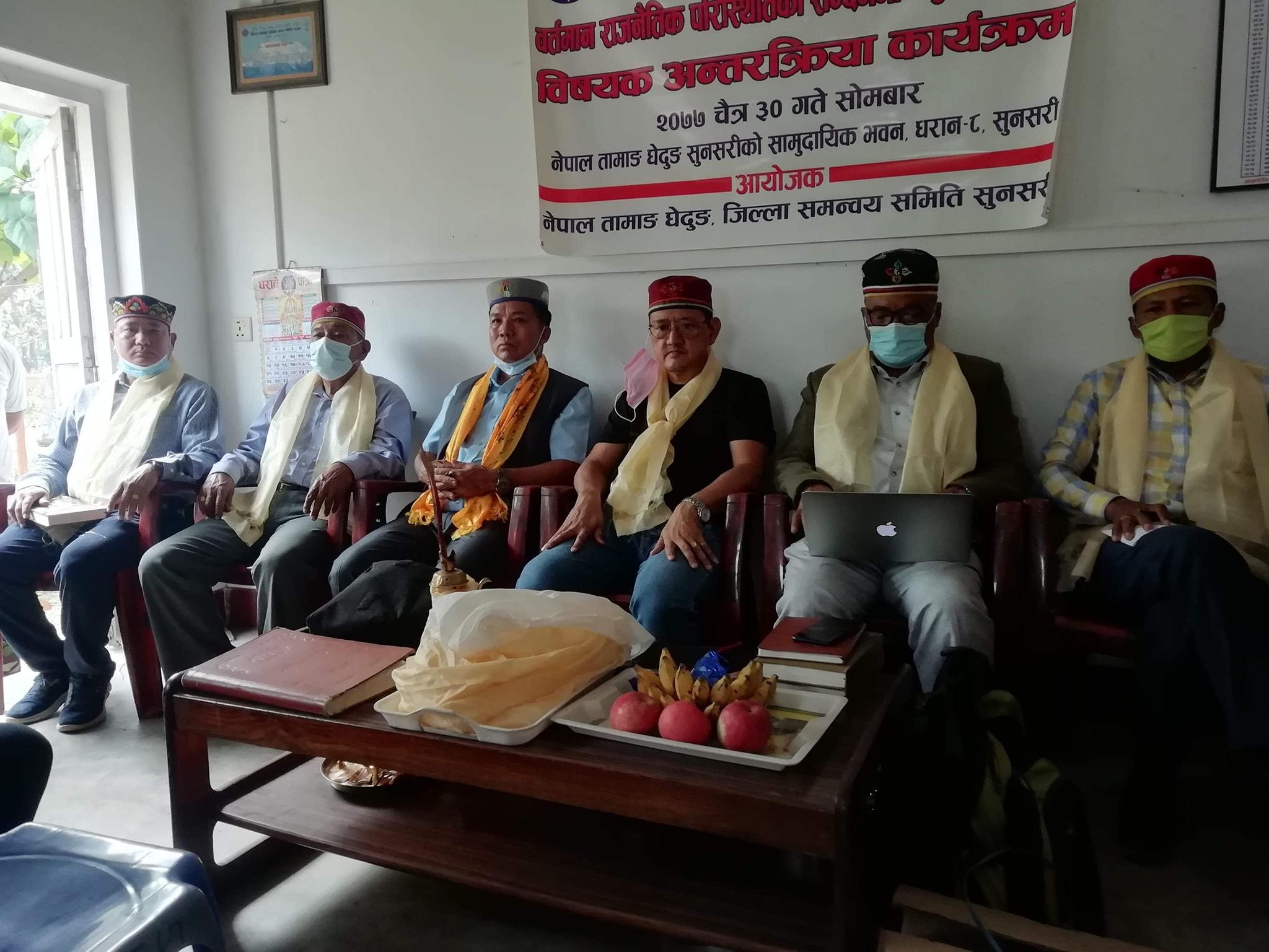 तामाङ घेदुङद्धारा जनगणना र राजनीति सम्बन्धि अन्तरक्रिया