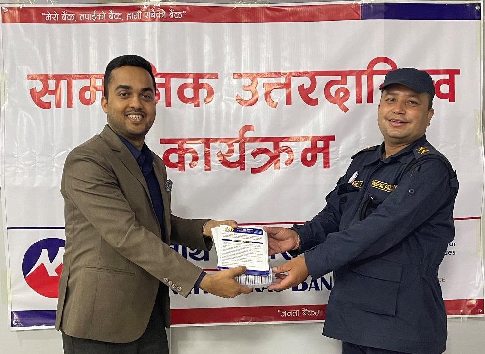 मुक्तिनाथ विकास बैंकद्वारा सामाजिक उत्तरदायित्व कार्यक्रम अन्तरगत प्रहरीसँग साझेदारी